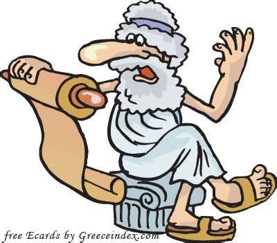 Greek philosophy history essay
